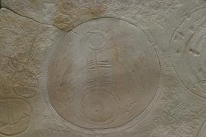 Shield petroglyph in sandstone