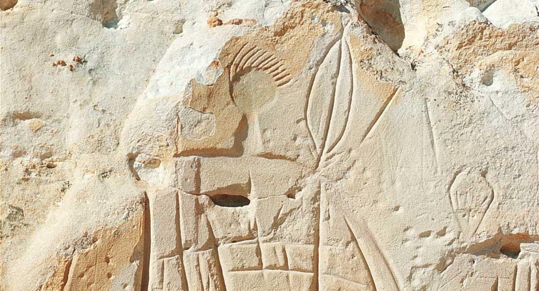 Castle Gardens Petroglyphs